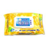 好清淨 純水99.9%厚濕巾80抽/12包(箱購)[衛立兒生活館]