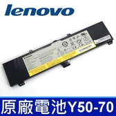 LENOVO Y50-70 4芯 原廠電池 L13N4P01 L13N4P02 Y50-70AS-ISE Y50-70AT-IFI  Y50-70-IFI Y50-70-ISE