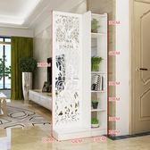 屏風隔斷客廳玄關櫃現代時尚移動門廳裝飾櫃鏤空雕花櫥窗背景 618降價