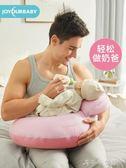 喂奶神器哺乳枕頭護腰專用拍嗝坐月子墊抱娃橫抱嬰兒防吐奶椅子凳千千女鞋千千女鞋
