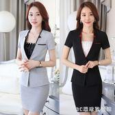 中大尺碼西裝套裝職業裝西裝套裝短袖工作服套裝女士職業套裝女工裝正裝 LH6648【3C環球數位館】