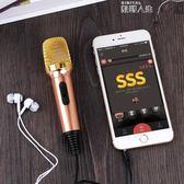 直播聲卡maddlon 全民k歌話筒唱歌神器手機麥克風mc直播設備全套安卓聲卡套裝 數碼人生