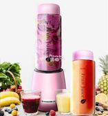 榨汁機 便攜式家用全自動果蔬多功能迷你學生小型果汁機電動榨汁杯 俏腳丫