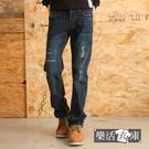 【7294】抓破補丁刷白伸縮小直筒牛仔褲...