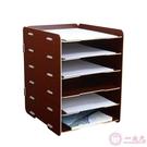 多層創意辦公用品儲物柜桌面A4文件資料置物架室內收納盒文件框