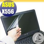 【Ezstick】ASUS X556 X556UB 專用 靜電式筆電LCD液晶螢幕貼 (可選鏡面或霧面)