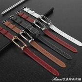 適用小米手環2腕帶錶帶錶殼磁吸設計替換帶小米二代智慧手環牛皮男女個性通用錶帶