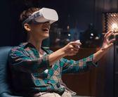 VR VR一體機3D虛擬現實游戲手機官方正品驍龍821處理器    酷動3Cigo