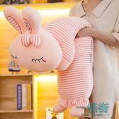 禮物毛絨玩具睡覺抱枕公仔可愛玩偶
