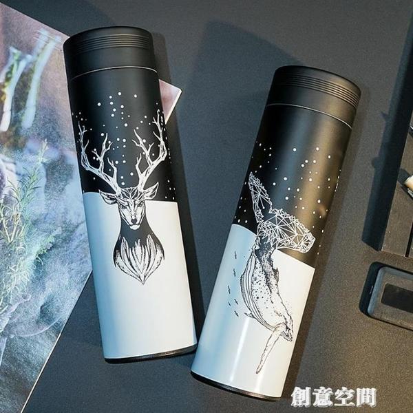 簡約保溫杯男大容量便攜水杯個性創意ins風學生女潮流不銹鋼杯子 創意新品