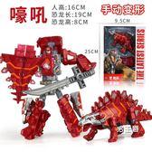 變形玩具 金剛恐龍合體霸王龍超大模型拼裝工程汽車機器人兒童男孩