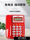 電話機美思奇8018電話機座機 固定家用 辦公室商務電信有線客服坐機老人 快速出貨