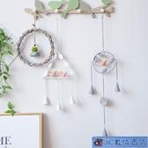 日式鐵藝小鳥清新風鈴臥室房間掛飾門飾創意女生裝飾掛件生日禮物 3C數位百貨