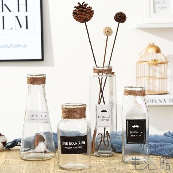 透明花瓶簡約玻璃客廳擺件裝飾品插花器【極簡生活】