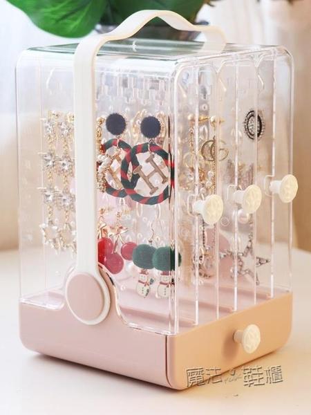 首飾收納盒透明桌面口紅掛項練耳釘耳環飾品展示架子可手提首飾盒 618促銷
