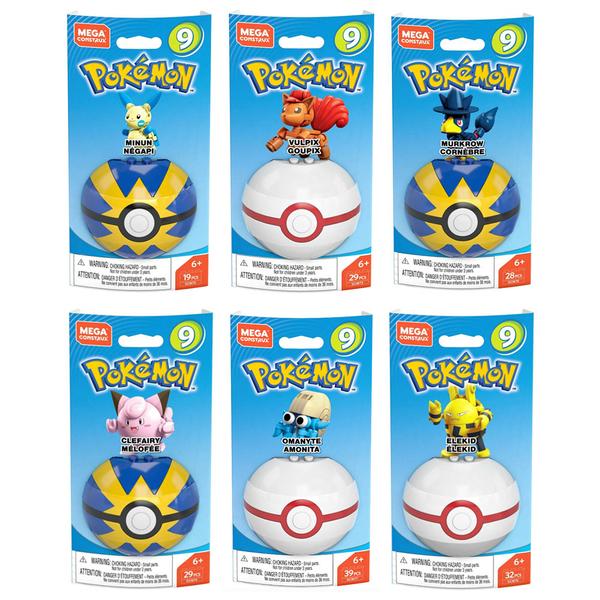 《 Pokemon 》 Mega Construx 美高創建精靈寶可夢精靈球進化版 第9版╭★ JOYBUS玩具百貨