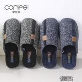 棉拖鞋男潮流韓版個性青年冬季棉拖厚底防滑居家男士棉托鞋 街頭布衣