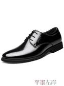 新品皮鞋男士皮鞋正裝韓版休閒夏季鏤空透氣英倫商務黑色內增高男鞋子 芊墨左岸