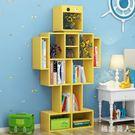 兒童書架創意機器人落地小書櫃書櫃多層收納省空間家用簡易置物架 LJ5442【極致男人】