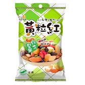 (有效期限至2018.12.08)【黃粒紅】綜合堅果隨手包(65g)-奶蛋素