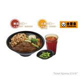 [即享券。吉野家]咖哩豚肉丼套餐兌換券