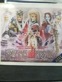 挖寶二手片-Q24-正版VCD-布袋戲【霹靂劍蹤 第1-30集 30碟】-(直購價)海報是DVD