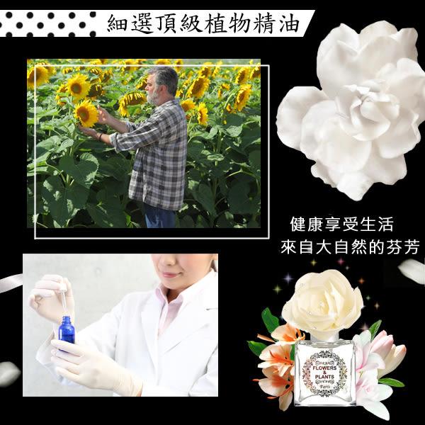 【愛戀花草】白檀+風信子+馬鞭草+香蜂草 擴香精油 150ML/四瓶組 (富貴牡丹系列)