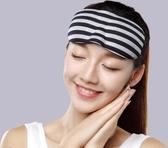 睡覺護眼罩睡眠透氣遮光助眠學生眼罩