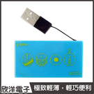 i-gote 極致超薄 4埠集線器 (UH-6089) USB 2.0/ HUB/ 熱插拔/ 輕薄