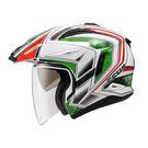 【ZEUS 瑞獅 ZS 613A AJ6 白綠 安全帽 內襯全可拆洗、快拆帽舌】 機能性滿載、免運費