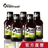 Oral Fresh 歐樂芬天然口腔保健液/漱口水 300ml(五件組) 牙周病預防專利