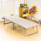 雙十二狂歡購折疊床單人硬木板床薄海棉午休辦公室午睡床簡易醫院陪護小床