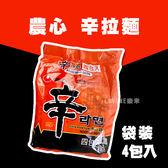 韓國 農心 辛拉麵 (袋裝4包入) 480g 泡麵 拉麵 經典拉麵