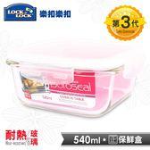 樂扣樂扣 第三代耐熱玻璃保鮮盒 正方形540ML