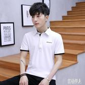男士短袖t恤夏季翻領衣服青年韓版帶領男裝有領polo衫潮 PA4430『紅袖伊人』