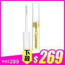 日本 DHC 睫毛修護液 6.5mL◆86小舖 ◆ 公司貨