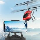 空拍機 無人機高清專業航拍4k飛行器兒童抗摔玩具耐摔直升機男孩遙控飛機【快速出貨八折鉅惠】