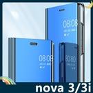 HUAWEI nova 3/3i 電鍍半...