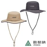 丹大戶外用品【ATUNAS】歐都納 2 IN 1可拆透氣大盤帽 A-A1904 (透氣/抗UV)卡其/深灰兩色可選