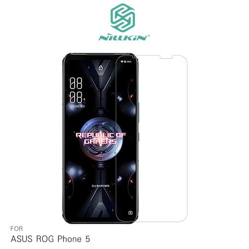 摩比小兔~NILLKIN ASUS ROG Phone 5 Amazing H+PRO 鋼化玻璃貼 #保護貼 #抗油汙 #防指紋