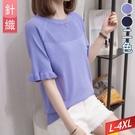圓領細孔花邊袖針織上衣(2色) L~4X...