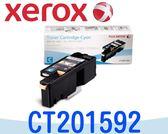 [原廠碳粉匣] Fuji Xerox 富士全錄 CP105b/CP205/CM205b ~CT201592 藍色