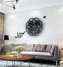 時鐘 歐式鐘表掛鐘客廳現代簡約時鐘個性創意時尚表家用大氣裝飾石英鐘 CY潮流