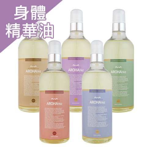 韓國 AROHA TRIZ 身體舒緩精華油 500ml 保濕 按摩油【BG Shop】5款可選