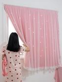 落地窗簾 魔術粘貼式窗簾遮光公主風臥室免打孔安裝款紗簾小窗戶短簡易【限時八五鉅惠】