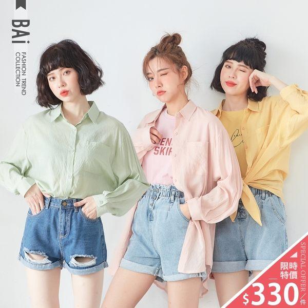 襯衫 純色單口袋排釦透視感寬鬆上衣-BAi白媽媽【190607】