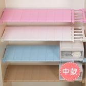 ♚MY COLOR♚藤編款伸縮分層隔板(中) 櫥櫃 支架 免釘 置物 夾層 收納 免釘 宿舍 鞋櫃【A31】