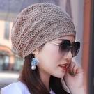 月子帽 帽子女鏤空網眼夏季薄款透氣頭巾帽吸汗堆堆帽空調月子光頭包頭帽 星河光年