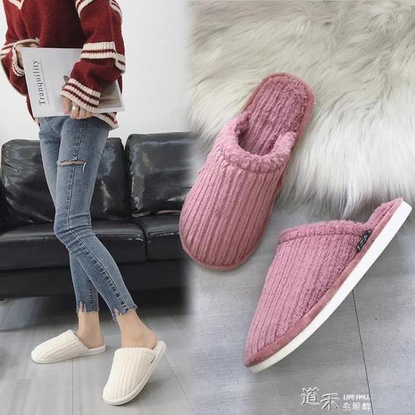 棉拖冬季室內可愛居家韓國情侶棉拖鞋女冬厚底保暖拖鞋防滑男冬天 新年禮物