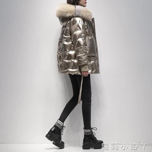 亮面羽絨服女2020年新款冬中長款白鴨絨真毛領小個子免洗加厚外套 蘿莉新品